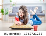 beayty woman using the phone in ... | Shutterstock . vector #1362721286