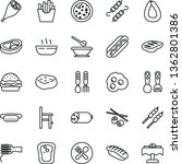 thin line vector icon set  ... | Shutterstock .eps vector #1362801386