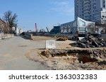 kyiv  ukraine   april 8  2019 ... | Shutterstock . vector #1363032383