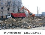 kyiv  ukraine   april 8  2019 ... | Shutterstock . vector #1363032413