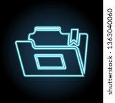 folder with bookmark neon icon. ...