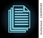 three file document neon icon....