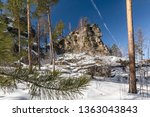 picturesque rocks against the...   Shutterstock . vector #1363043843