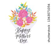 vector hand written greeting... | Shutterstock .eps vector #1363071056