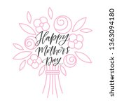vector hand written greeting... | Shutterstock .eps vector #1363094180