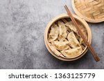 close up  top view of...   Shutterstock . vector #1363125779