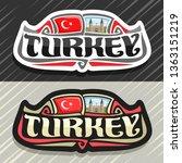 logo for turkey country  fridge ... | Shutterstock . vector #1363151219