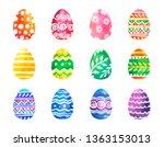 hand drawn watercolor set of...   Shutterstock . vector #1363153013