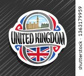 Logo For United Kingdom  Fridg...