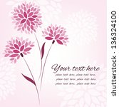 Stock vector vector background with three flowers card template with place for your text 136324100