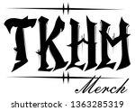 extreme merchandise logo | Shutterstock .eps vector #1363285319