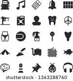 solid vector icon set   crane...   Shutterstock .eps vector #1363288760