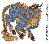 qilin  kirin  japanese... | Shutterstock . vector #1363433513