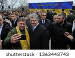 kyiv  ukraine  march 30  2019 ... | Shutterstock . vector #1363443743