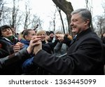 kyiv  ukraine  march 30  2019 ... | Shutterstock . vector #1363445099