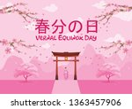 vernal equinox day celebration... | Shutterstock .eps vector #1363457906