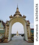 architecture in thai temples ... | Shutterstock . vector #1363560656