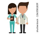 medical teamwork avatar   Shutterstock .eps vector #1363581839
