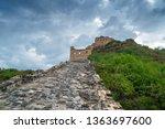 greatwall the landmark of china ...   Shutterstock . vector #1363697600