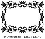 calligraphy penmanship curly... | Shutterstock . vector #1363713140
