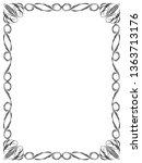 calligraphy ornamental... | Shutterstock . vector #1363713176
