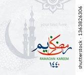 ramadan kareem islamic holiday...   Shutterstock .eps vector #1363826306