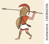 cartoon ancient greek warrior... | Shutterstock .eps vector #1363846106