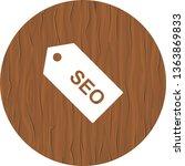 seo tag icon design  | Shutterstock .eps vector #1363869833