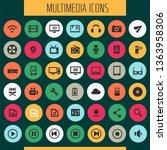 big multimedia icon set  trendy ...