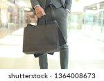 crop of business man with... | Shutterstock . vector #1364008673