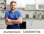 portrait of repairman with... | Shutterstock . vector #1364044736