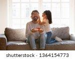 small daughter congratulate... | Shutterstock . vector #1364154773
