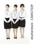 business image  three women | Shutterstock . vector #136417229