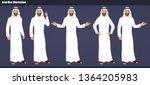arab emirates vector character... | Shutterstock .eps vector #1364205983