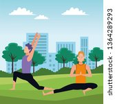 men yoga poses | Shutterstock .eps vector #1364289293