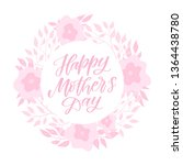 vector hand written greeting... | Shutterstock .eps vector #1364438780