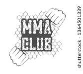 mma logo. silhouette  logo ... | Shutterstock .eps vector #1364501339