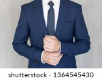 torso of anonymous businessman... | Shutterstock . vector #1364545430