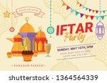 ramadan iftar party design...   Shutterstock .eps vector #1364564339