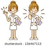 nurse success   Shutterstock . vector #136467113