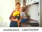 happy mother's day  child son... | Shutterstock . vector #1364762909