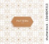 stock vector arabic pattern... | Shutterstock .eps vector #1364809313