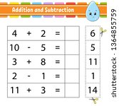 addition and subtraction. task... | Shutterstock .eps vector #1364855759