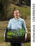woman gardener showing... | Shutterstock . vector #1364886563