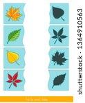 educational children game ...   Shutterstock .eps vector #1364910563