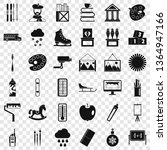 drawing icons set. simple style ... | Shutterstock .eps vector #1364947166