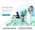 arabic family playing with...   Shutterstock .eps vector #1365125963