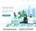 arabic family spend time with... | Shutterstock .eps vector #1365125969