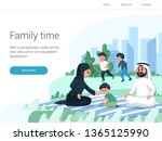 arabic family playing with...   Shutterstock .eps vector #1365125990