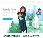 arabic family playing with... | Shutterstock .eps vector #1365125996